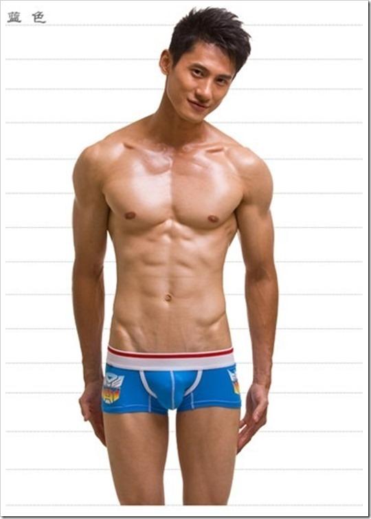 Hot asian boy in blue Transformer Square Cut Trunks